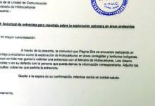 Gobierno no aclara dudas sobre trabajos de exploración en AP
