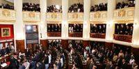 Directiva de la Cámara de Diputados