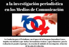 Fondo SPOTLIGHT III de Apoyo a la Investigación Periodística