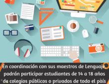 CONVOCATORIA – Programa Periodista por un Día (2017 – Cuarta Versión)