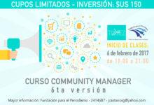 Community Manager 6ta versión – Arrancamos este 6 de febrero