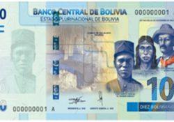 EL BOLIVIANO SE RENUEVA, LOS BILLETES Y MONEDAS CAMBIAN